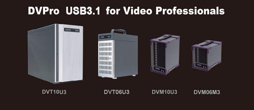 DVPro USB3.1