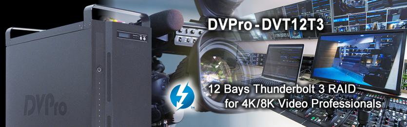 DVPro Thunderbolt